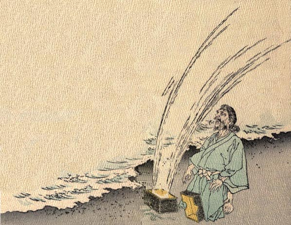 Illustration by Kobayashi Eitaku, 1886. Urashima kneels in front of the open box with a cloud rushing from it, looking surprised.